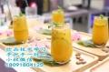 西安饮品奶茶技术培训、不收加盟费 技术课+运营课