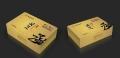 浙江温州礼盒加工厂,玛咖礼盒厂,苍南礼盒设计