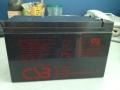 销售CSB蓄电池GP1222