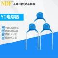 供應Y1-400VAC安規電容器