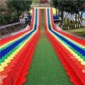 像風像雨又像光 彩虹滑道 網紅滑道 波浪式滑道
