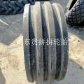前進16.5L-16.1 打捆機輪胎 農機具輪胎