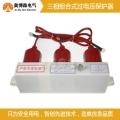 促销价格YTG-B-12.7 600组合式避雷器