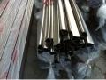 扇形管廠家、焊接扇形管規格