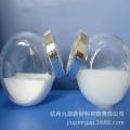 納米Y氧化鋁水分散液