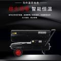 大熱量燃燒取暖器30kw養殖育雛保溫機取暖器