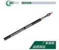 上海易初RVVSP雙絞屏蔽軟電纜
