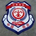 廣西新消防徽定制90公分貨到付款