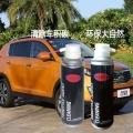 汽車養護用品批發 北京清洗劑廠家OEM加工廠