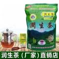 海豐蓮花山潤生堂潤生的茶葉正品出售
