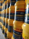 嘉龍牌水性聚氨酯防水涂料、批發價格