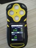 CD3礦用復合氣體檢測儀CD3多參數氣體測定器