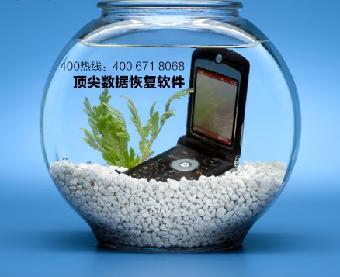 固件通讯录恢复,三星手机通讯录恢复软件iphone手机v固件失败图片