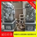 石材獅子、青石獅子、專業生產石雕獅子加工