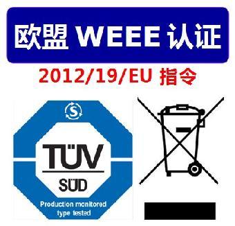 第二部曲. weee检测垃圾桶标识有什么要求?