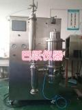 江蘇JOYN-1000T實驗室真空噴霧干燥機
