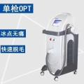 E光美膚儀供應 卓然科技OPT美容儀廠家直銷
