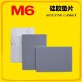 M6工业品牌 硅胶垫片