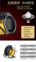 廠家直銷家用小型電暖風取暖器手提式電熱風機