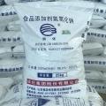 安徽氫氧化鈉優勢現貨顯色劑皂化劑洗滌劑酸中和劑