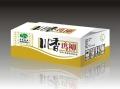 精品特產風干雞鴨手提式禮盒 優質三層小瓦楞彩箱定制