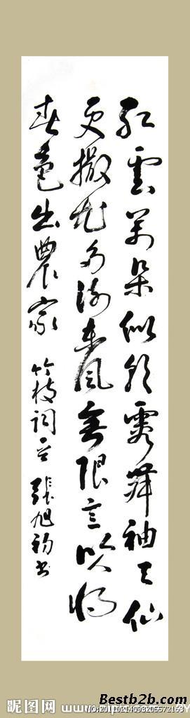 中老年 风景字语