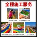 濟寧七彩滑道定做 景區彩虹滑道 設計方案