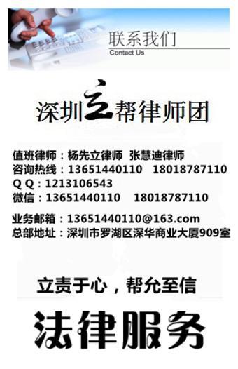 离婚诉讼中,找不到第三者的证据怎么办?深圳