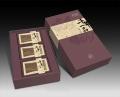苍南礼盒厂,苍南礼盒礼品包装印刷厂, 茶叶礼盒礼品