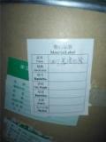 沈陽回收華蘭環境保護
