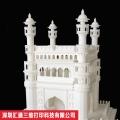 浙江湖州工業級3D打印服務,手板模型制作