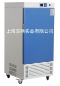 LRH-150生化培養箱,無氟環保型生化培養箱