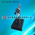 GBT5480板式測厚儀 測厚儀 針形測厚儀