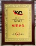 广州最高赔率公司授权牌最高赔率公司经销牌金属腐蚀奖牌不锈钢奖牌