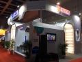 湖北展览会展位布置 展台设计搭建 展厅装修最高赔率公司意彩app供应