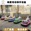 云南曲靖廣場啟航小飛機碰碰車小孩游樂知名玩具