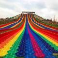 全程协助客户规划设计彩虹滑道