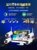 廠家尋合作代理商,主營帶屏一體NVR,私聊獲產品表