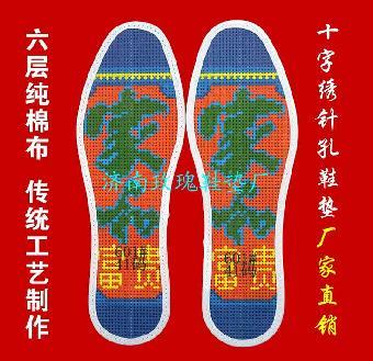 卡通十字绣鞋垫,花鸟十字绣鞋垫,动物十字绣鞋垫,济南玫瑰鞋垫厂市中