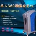 减肥机器多少钱一台 带腹包减肥机器价格表