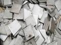 通遼鎳板回收鎳絲鎳渣鎳簧回收實時回收