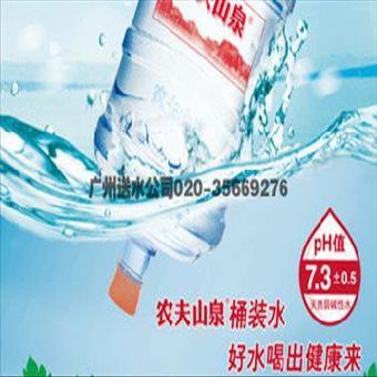 广州厦滘地铁站桶装水品牌农夫山泉送水网点
