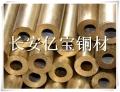 CuZr-H100铜合金 带材