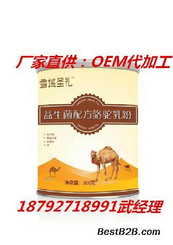 骆驼食疗粉对麦片的乙肝作用_志趣网哺乳期可以吃大奶粉吗图片