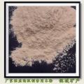 保溫涂料填充用木粉 銘域制香木粉