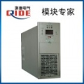 GZ22010-8直流屏電源模塊
