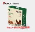 信陽雞蛋箱定做紙箱廠供應多款雞蛋禮品箱