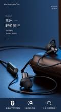 WOPOW沃品雙線控金屬運動藍牙耳機B01