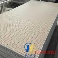 防潮硅酸鈣板 石膏板吸音多錢一平方