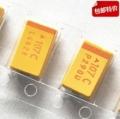 供应AVX钽电容,贴片钽电容原装进口价格好